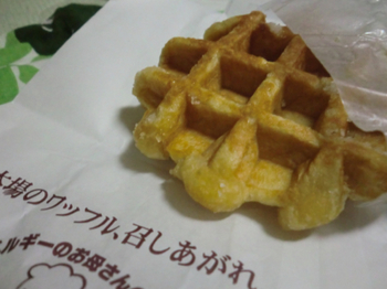 マネケン4.jpg